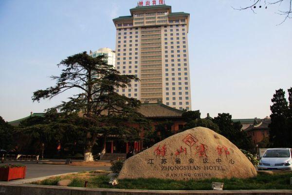 会议型酒店
